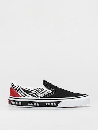 Vans Classic Slip On Cipők (koreantypgrphy/rcgrdtrbl)
